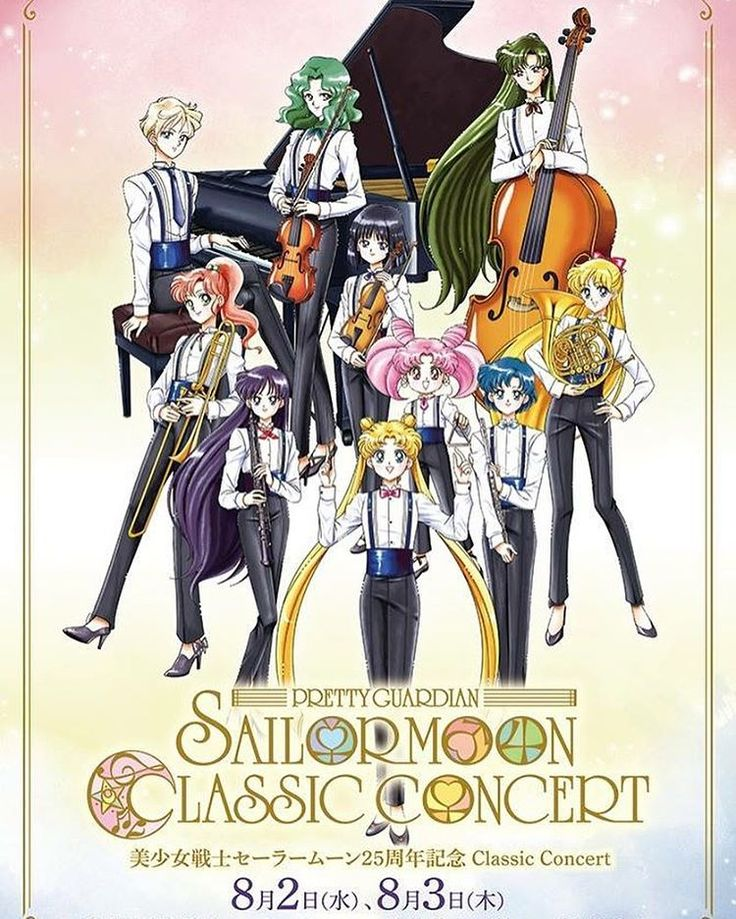 Pretty Guardian Sailor Moon Classic Concert
